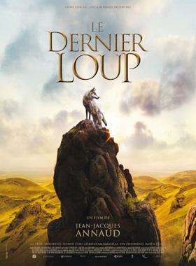 Le Dernier Loup - Film de Jean-Jacques Annaud - Bande annonce